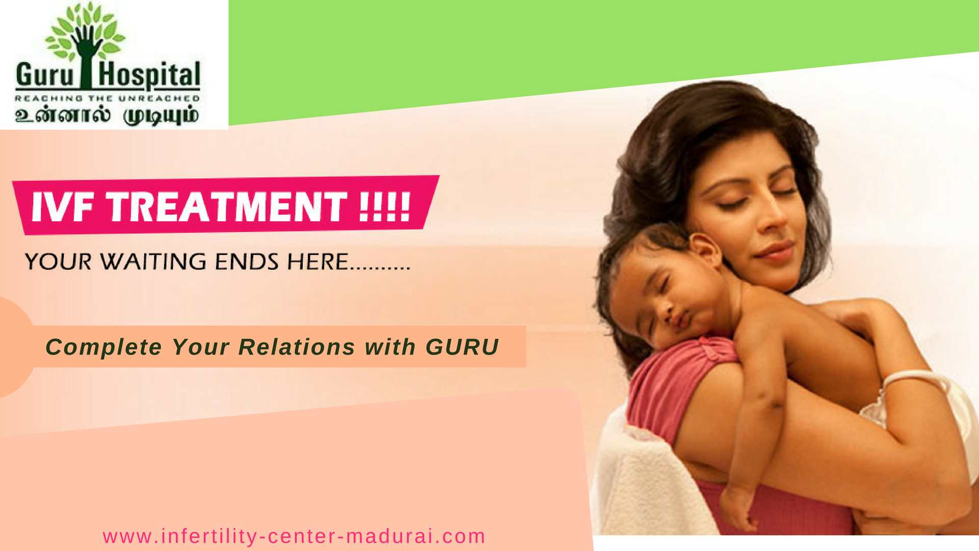 Women infertility treatments Tamil Nadu